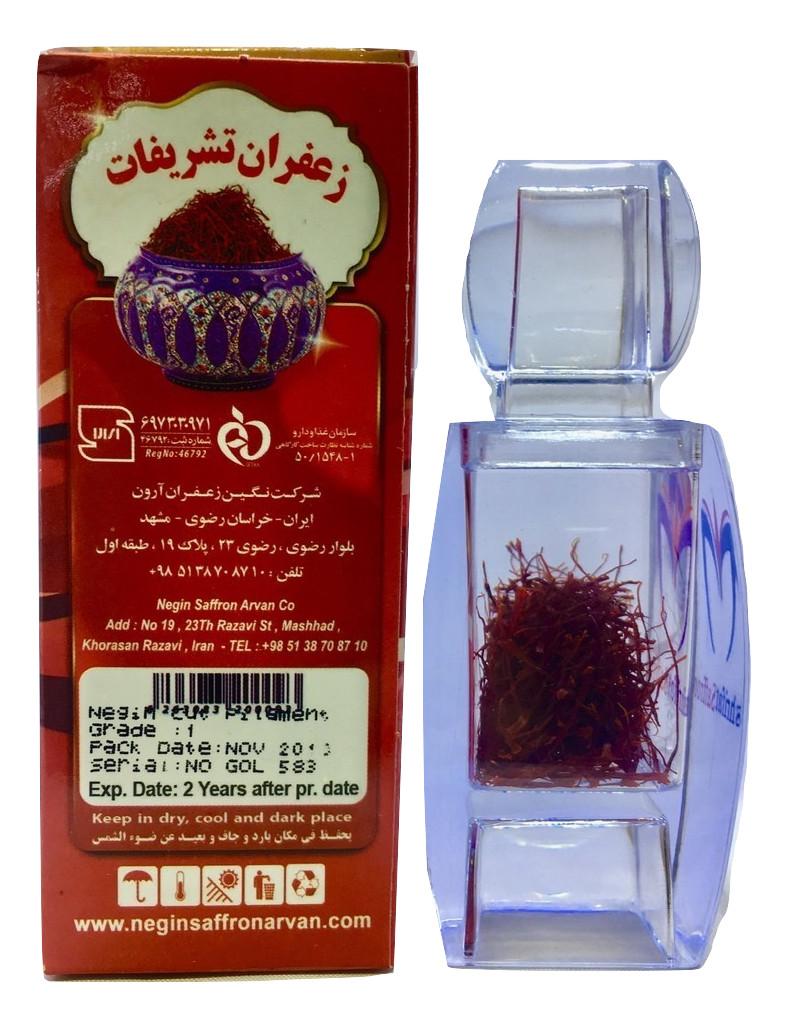 Nhụy hoa nghệ tây Tashrifat Saffron loại chuẩn Negin (1 Grams)