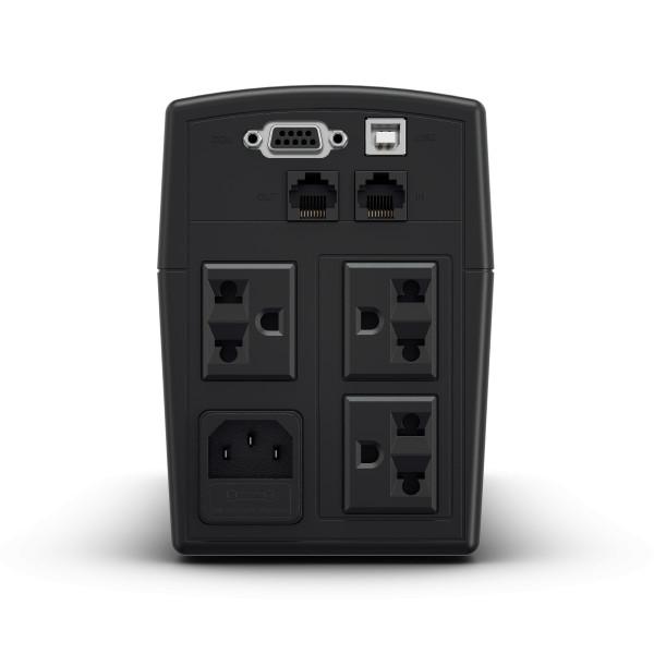 Bộ lưu điện UPS chất lượng cao VALUE600E CyberPower 600VA/360W UPS chuyên dụng cho PC/hệ thông NAS thiết bị có tổng công suất dưới 360W - Hàng chính hãng