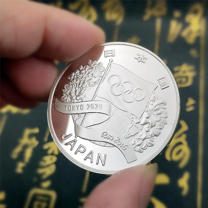 Xu Olympic Tokyo 2020 màu Bạc, dùng để sưu tầm, lưu niệm, làm quà tặng- SP002396