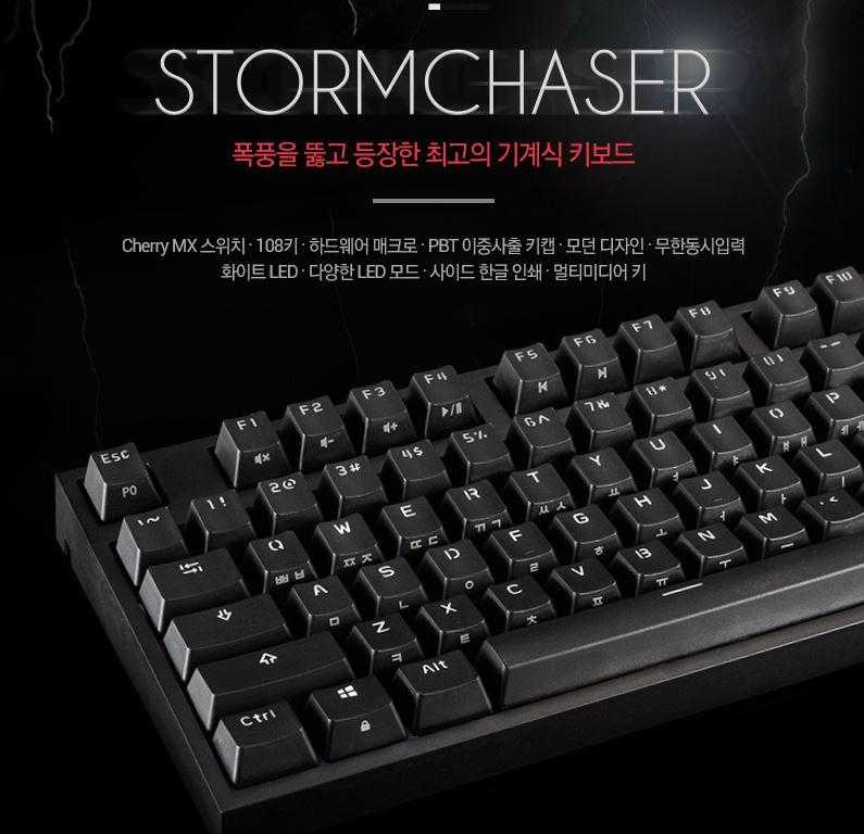 Bàn phím Game có dây XENICS STORMCHASER - HÀNG CHÍNH HÃNG