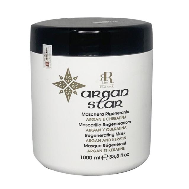 Dầu hấp dưỡng ẩm, phục hồi, mềm mượt Argan Regenerating Mask Argan And Keratin 1000ML