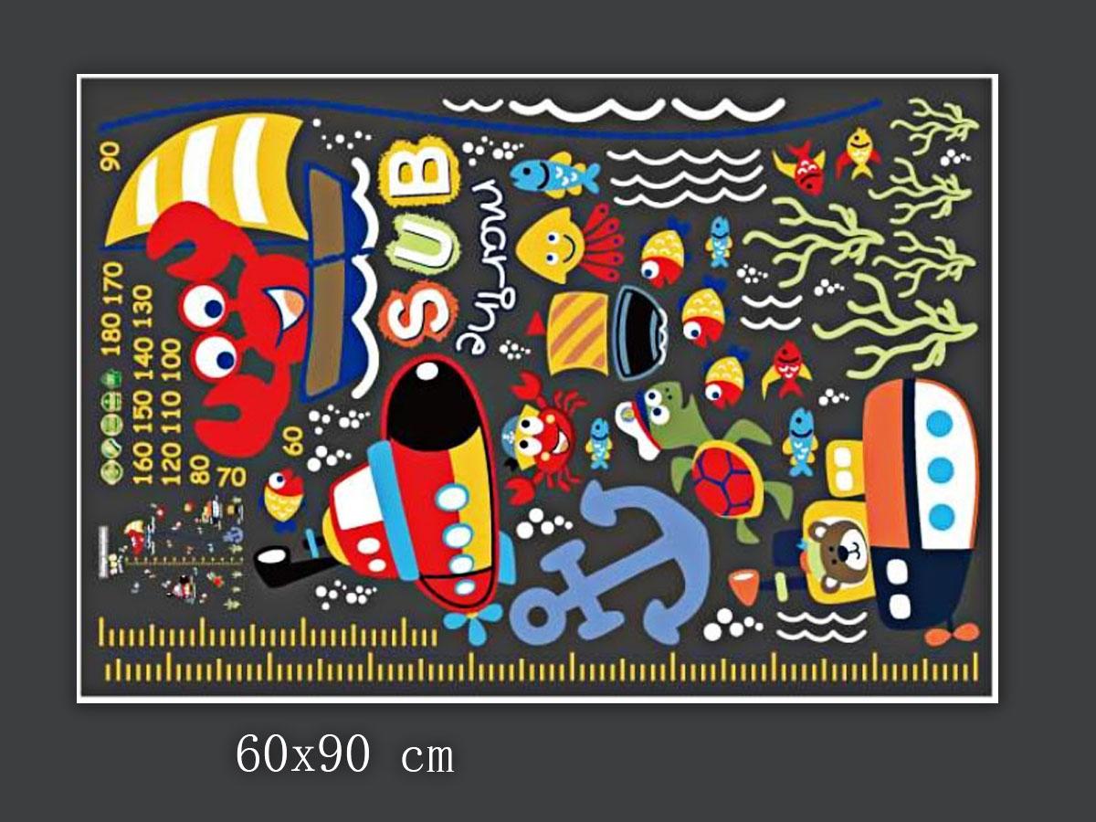 Decal dán tường cho bé thước đo con cua càng to ngộ nghĩnh sk9222