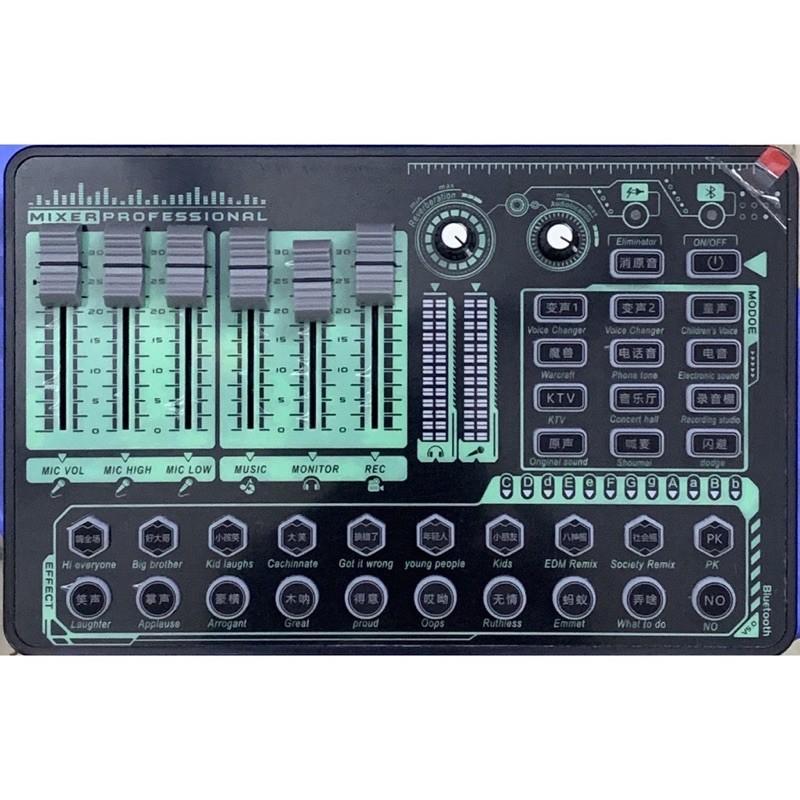 Soundcard H9 bluetooth Bản mới 2021