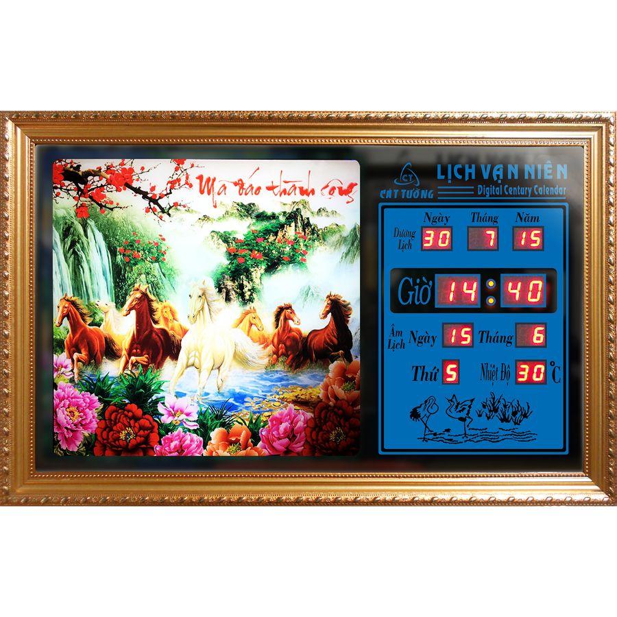 Đồng hồ lịch vạn niên Cát Tường 55121