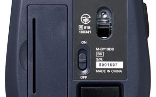 Chuột không dây Elecom M-DY13DB
