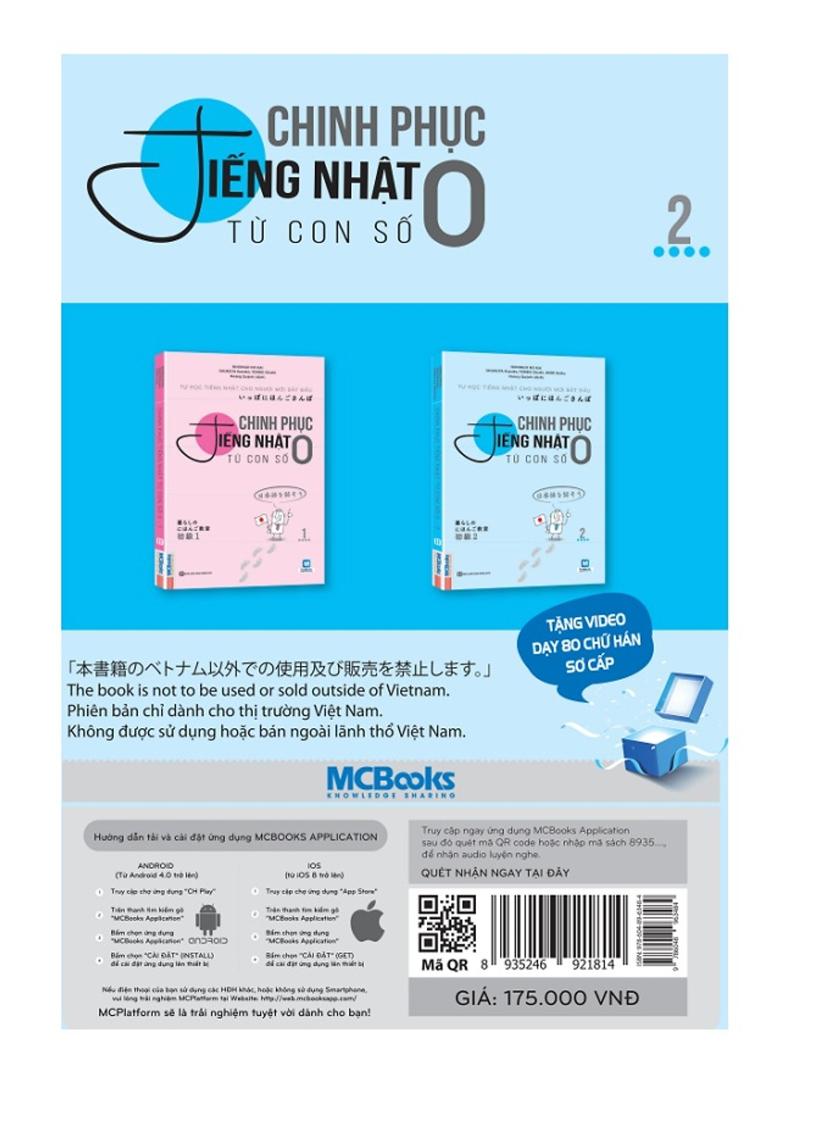 Chinh Phục Tiếng Nhật Từ Con Số 0 - Tập 2 (Tặng kèm booksmark)