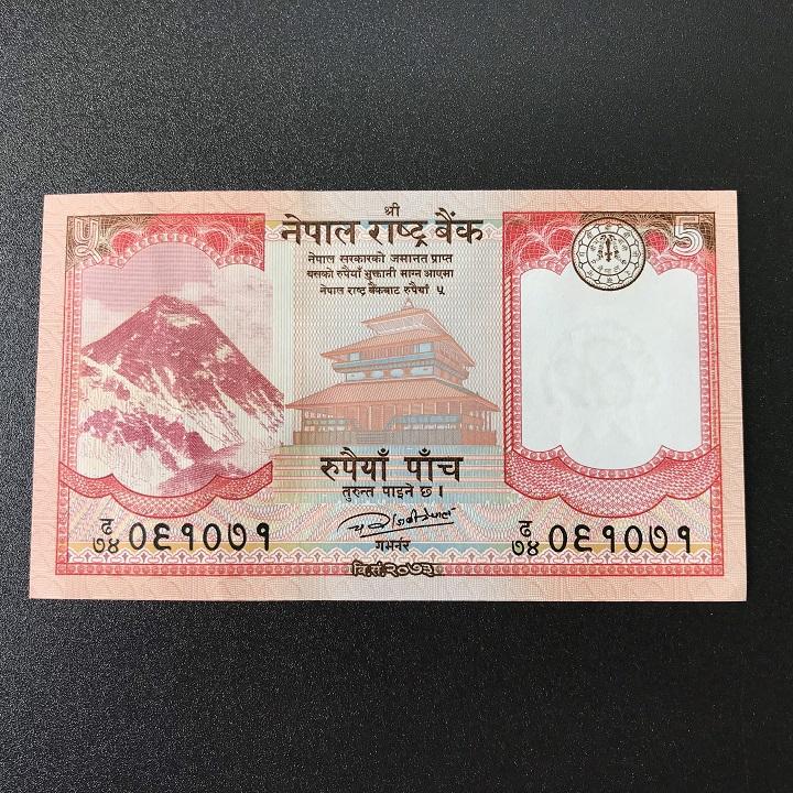 Combo 20 tờ lưu niệm hình con Trâu của Nepal, dùng để sưu tầm, lưu niệm, làm tiền lì xì độc lạ, may mắn, ý nghĩa