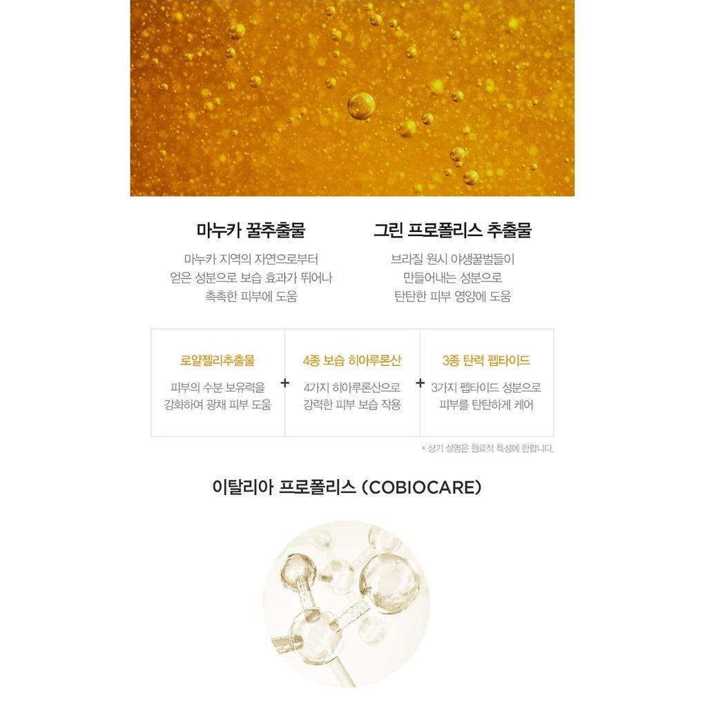 Combo 5 Mặt Nạ Chống Lão Hóa Dưỡng Trắng Da Dạng Thạch Jm Solution Honey Luminous Royal Propolis Hydrogel Mask 30ml x 5