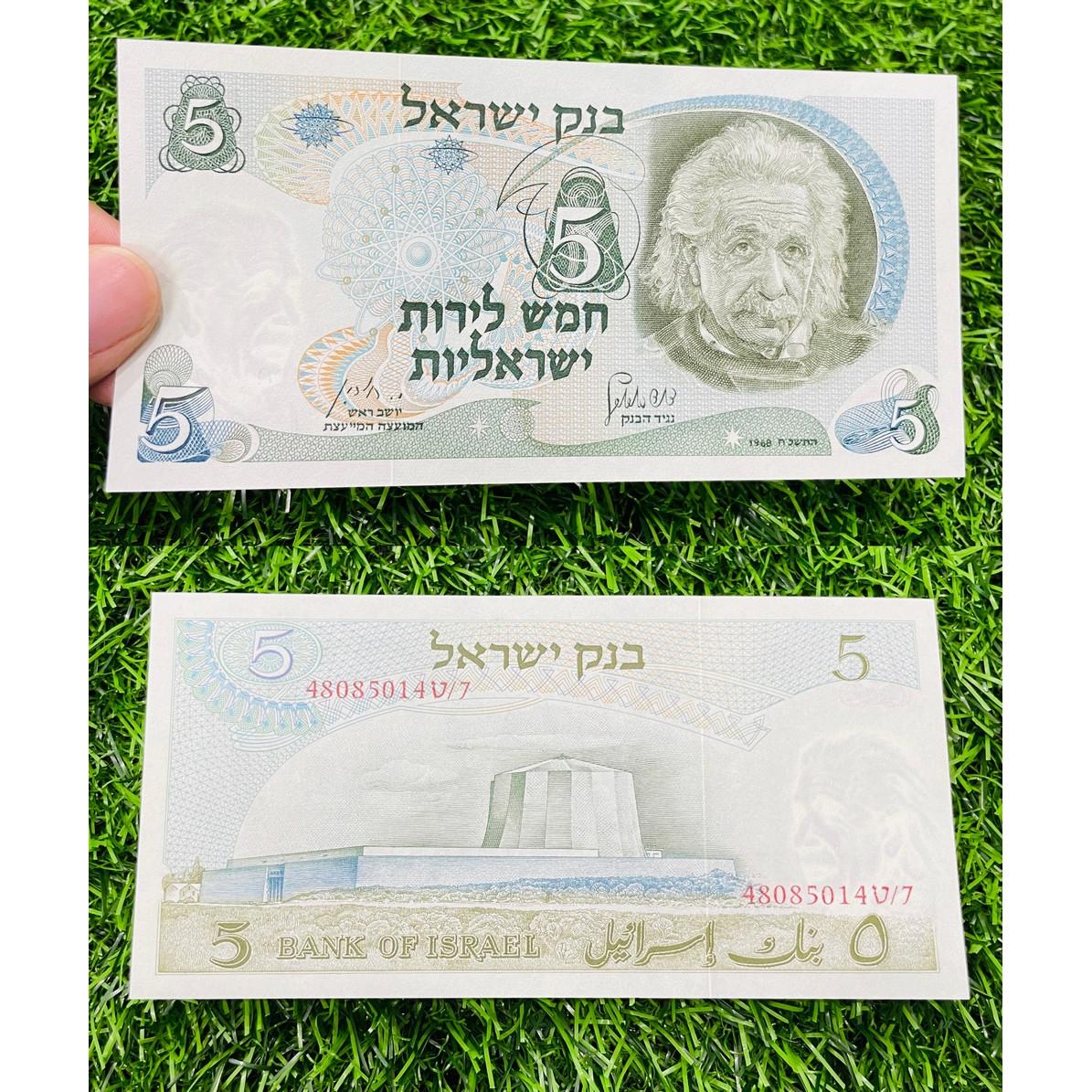 Tiền Israel 5 Sheqels 1968 , chân dung thiên tài toán học Albert Einstein, mới 100% UNC, tặng túi nilon bảo quản