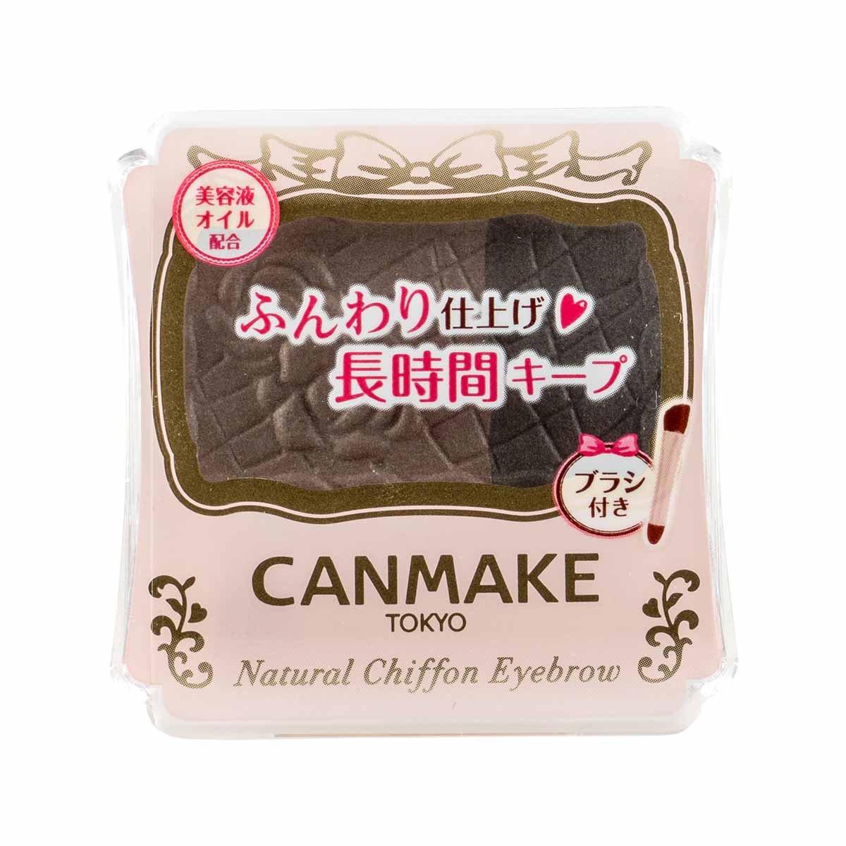 Bột Chân Mày – Canmake Natural Chiffon Eyebrow