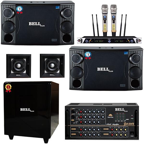 Bộ dàn karaoke và nghe nhạc SA - 7100 BellPlus (hàng chính hãng)