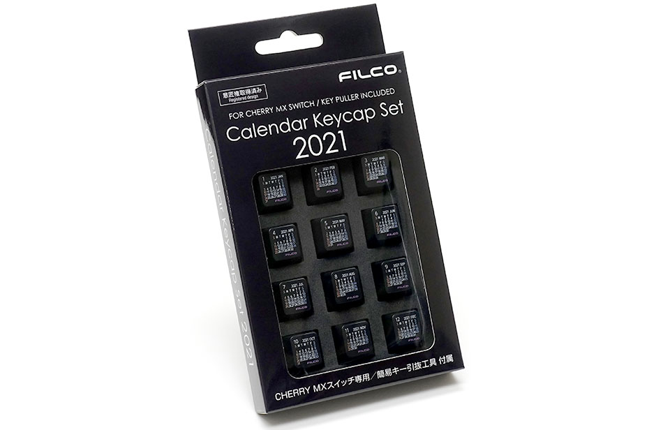 Keycap Filco lịch 2021 (Black) - Hàng chính hãng