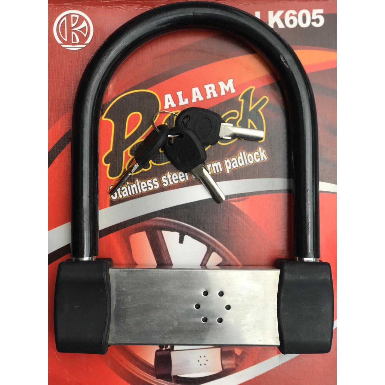 Khóa U chuông kêu báo động chống trộm khóa bánh xe máy, khóa cửa tặng kèm khóa tủ c40