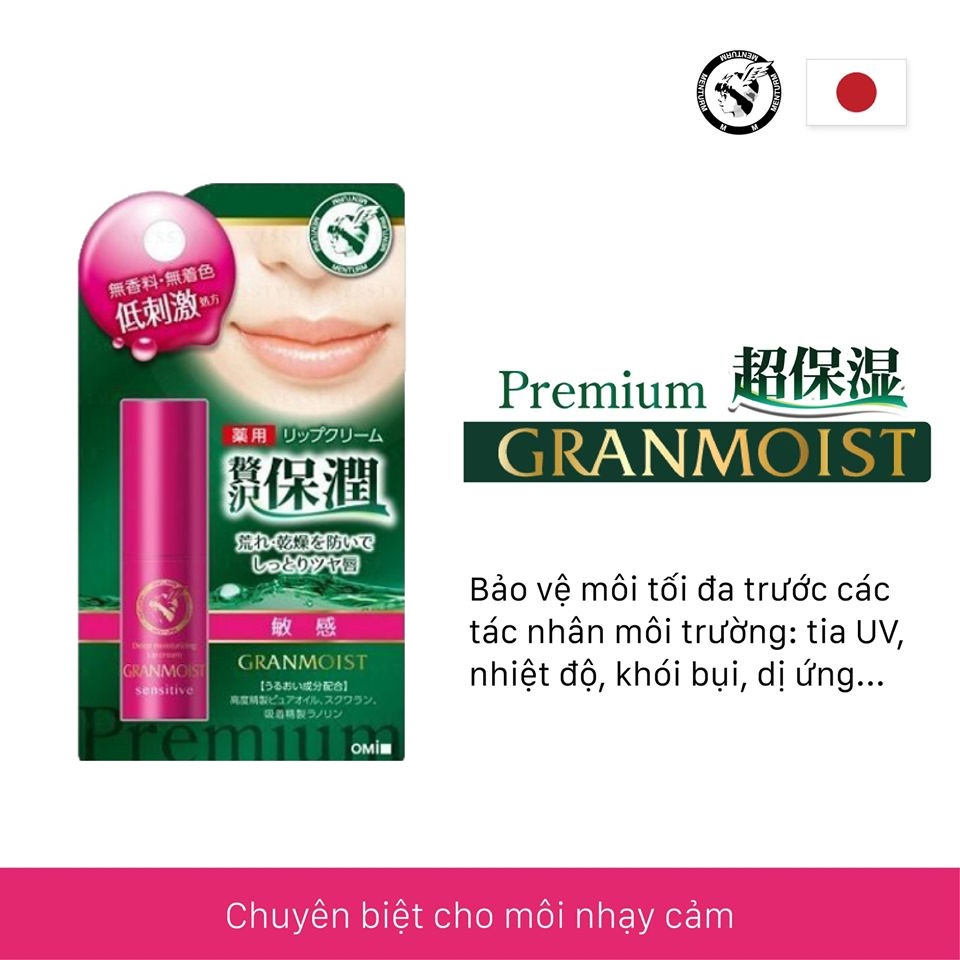 Son Dưỡng Ẩm Chuyên Biệt Cho Môi Nhạy Cảm Omi Granmoist Lip Sensitive