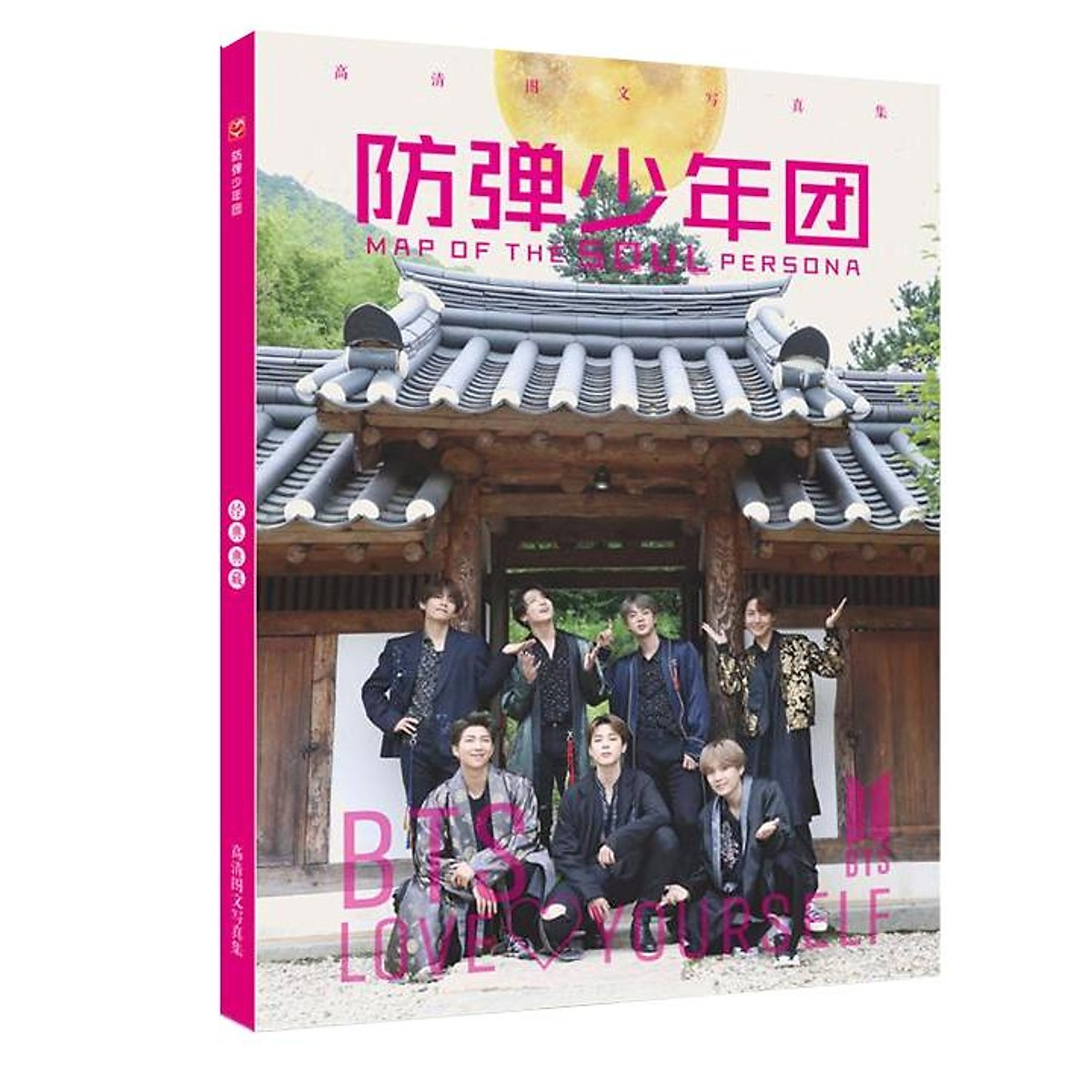 [Tặng bút BTS ] Photobook BTS  A4 BTS Happy Chuseook 2019