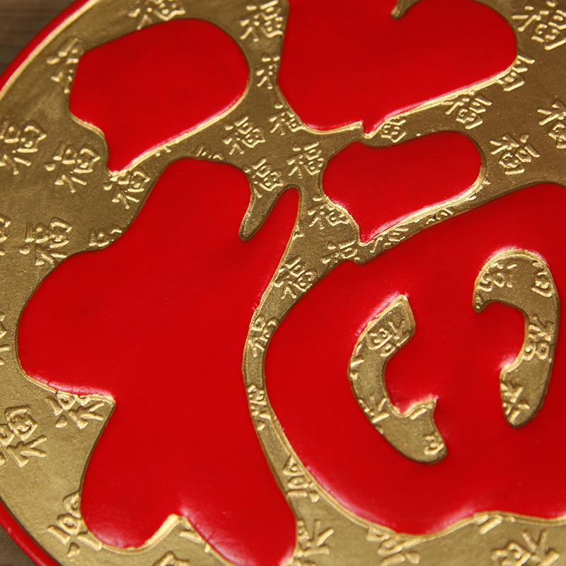 Tranh đĩa phong thủy chữ PHÚC sang trọng