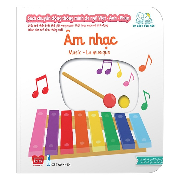 Cuốn sách giúp bé làm quen với ngoại ngữ:  Sách Chuyển Động - Song Ngữ A-V: Music - Âm Nhạc