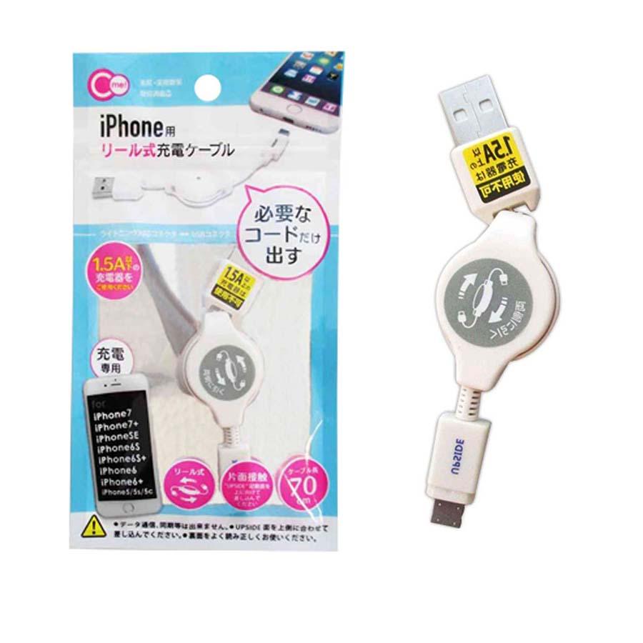 Bộ 2 Dây sạc dành cho iPhone dạng rút gọn gàng tiện dụng - Hàng nội địa Nhật