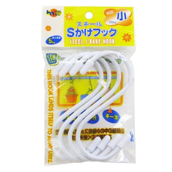 Set 4 móc treo chữ S (10cm) nội địa Nhật Bản - Màu ngẫu nhiên