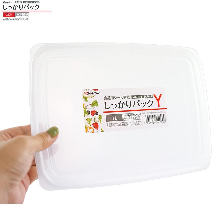 Combo 03 Hộp bảo quản thực phẩm 1000ml hình chữ nhật dẹt - Nội địa Nhật