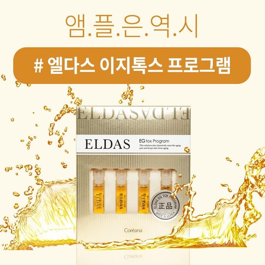 Set 4 ống tế bào gốc Coreana Eldas EG tox Program làn da trẻ mãi với thời gian 4 x 2ml