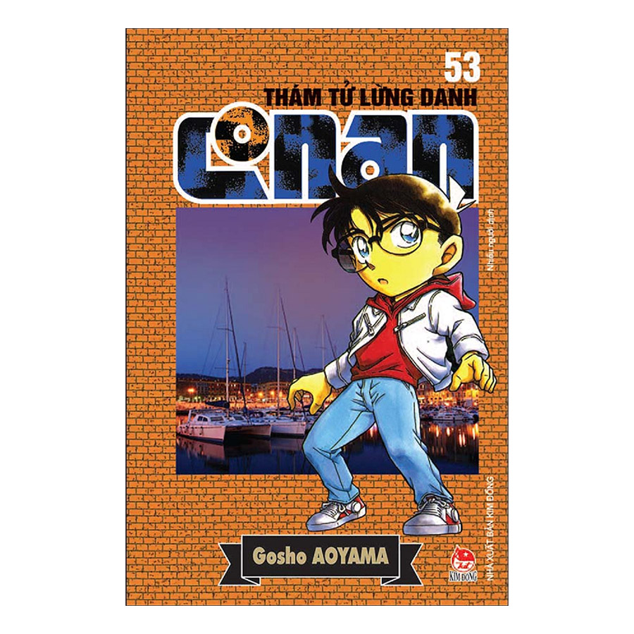 Thám Tử Lừng Danh Conan Tập 53 (Tái Bản 2019)