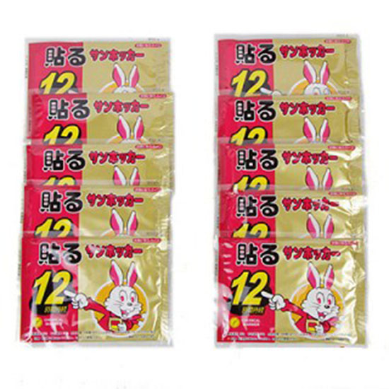 Bộ 10 Miếng Dán Giữ Nhiệt Con Thỏ