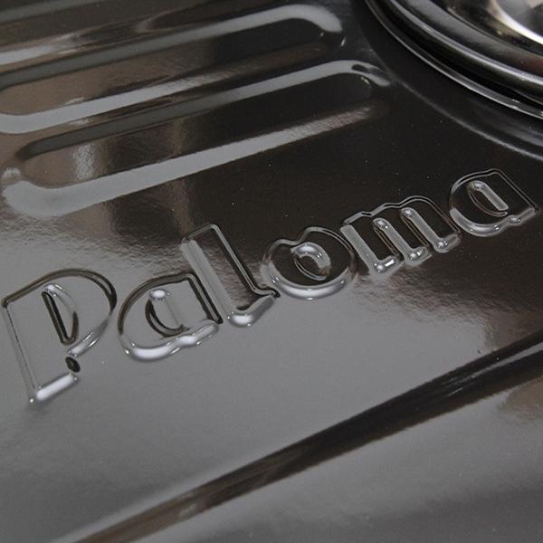 Bếp Gas Dương Paloma PA-V71ES - Hàng Chính Hãng