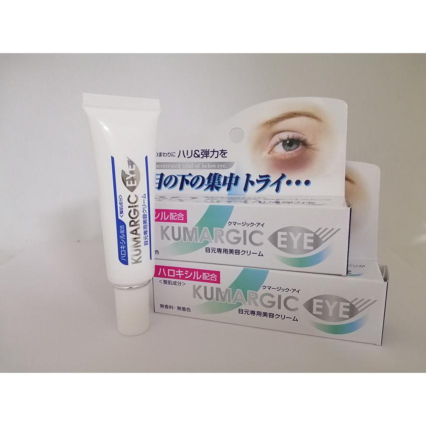 Combo 2 tuýp kem KUMARGIC EYE ngăn ngừa và giảm thâm quầng mắt hàng Nhật Nội Địa