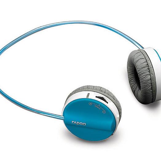 Tai Nghe Không Dây Bluetooth Rapoo H6020 - Hàng Chính Hãng