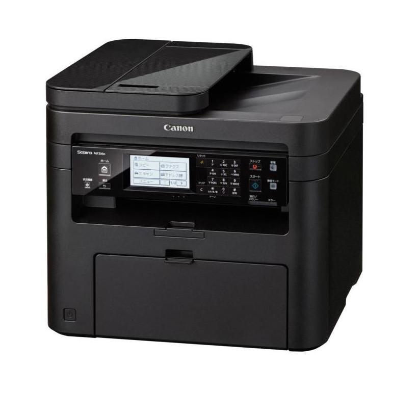 Máy in laser Đa chức năng Canon MF237W (Print wifi/ Copy/ Scan/ fax) - Hàng chính hãng