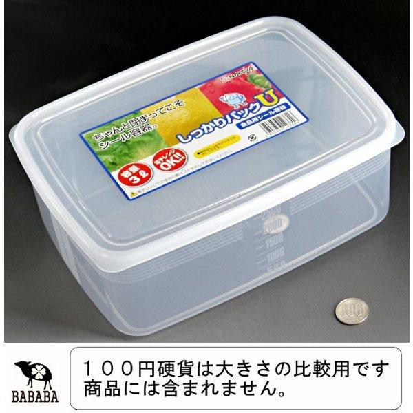 Bộ 3 hộp đựng thực phẩm 3L cỡ lớn nắp kín dùng cho quán ăn, nhà hàng Nội địa Nhật Bản