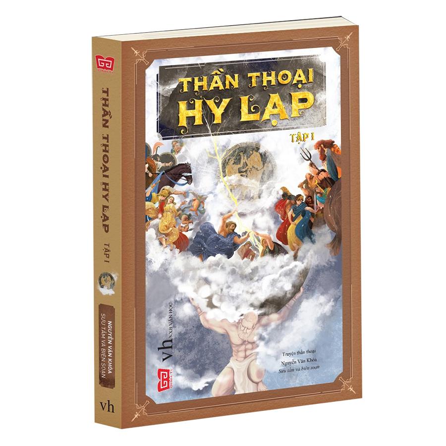 Combo Thần Thoại Hy Lạp (Trọn Bộ 2 Tập)