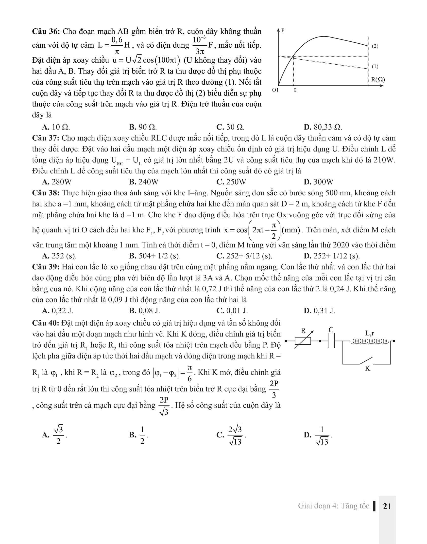 Combo thần tốc luyện đề 2020 môn Vật lý kèm 50 đề thi thử