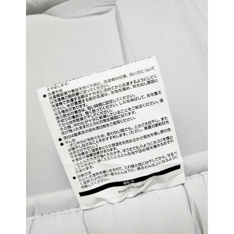 Nệm xuất dư Nhật, topper 1m6x2m,1m4x2m,1mx2m dày 7cm