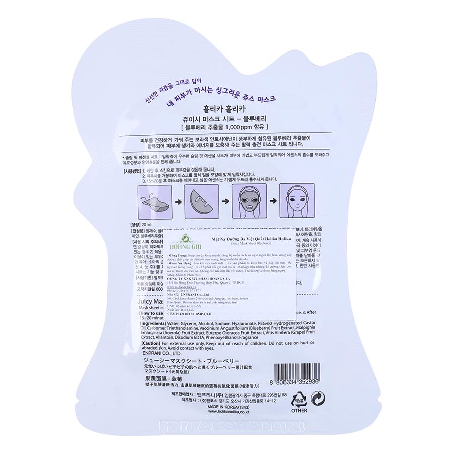 Mặt Nạ Trắng Da Chiết Xuất Việt Quất Tươi Holika Holika Juicy Mask Sheet Blueberry - 20ml