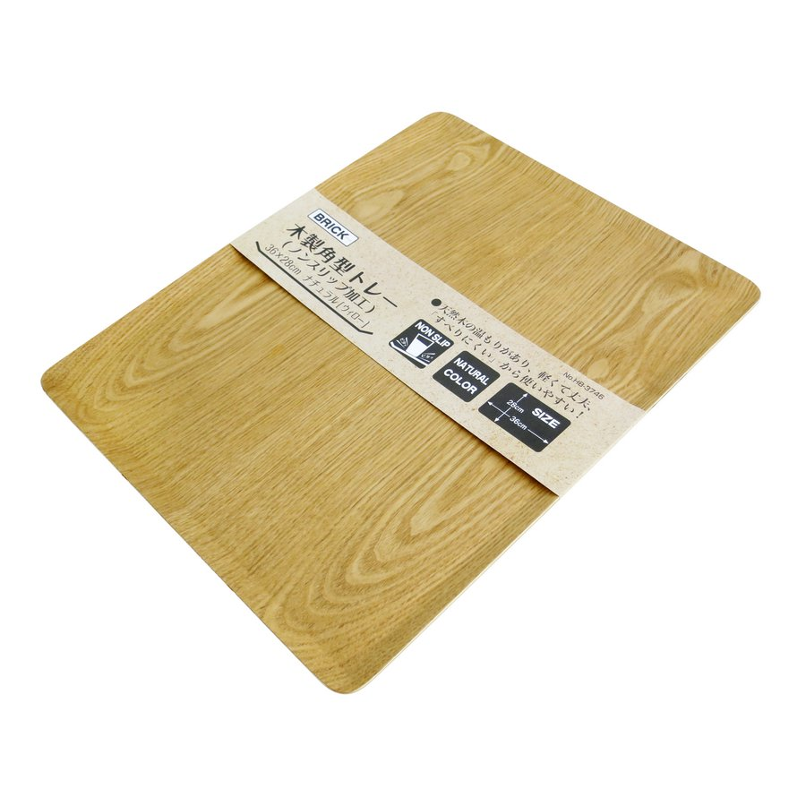 Khay đựng bằng gỗ