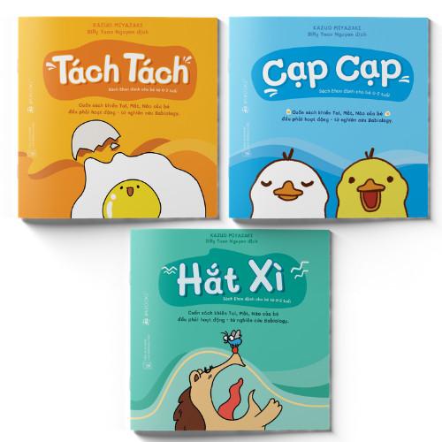 Sách Ehon - Combo 3 cuốn Thật bất ngờ - Dành cho trẻ từ 0 - 2 tuổi