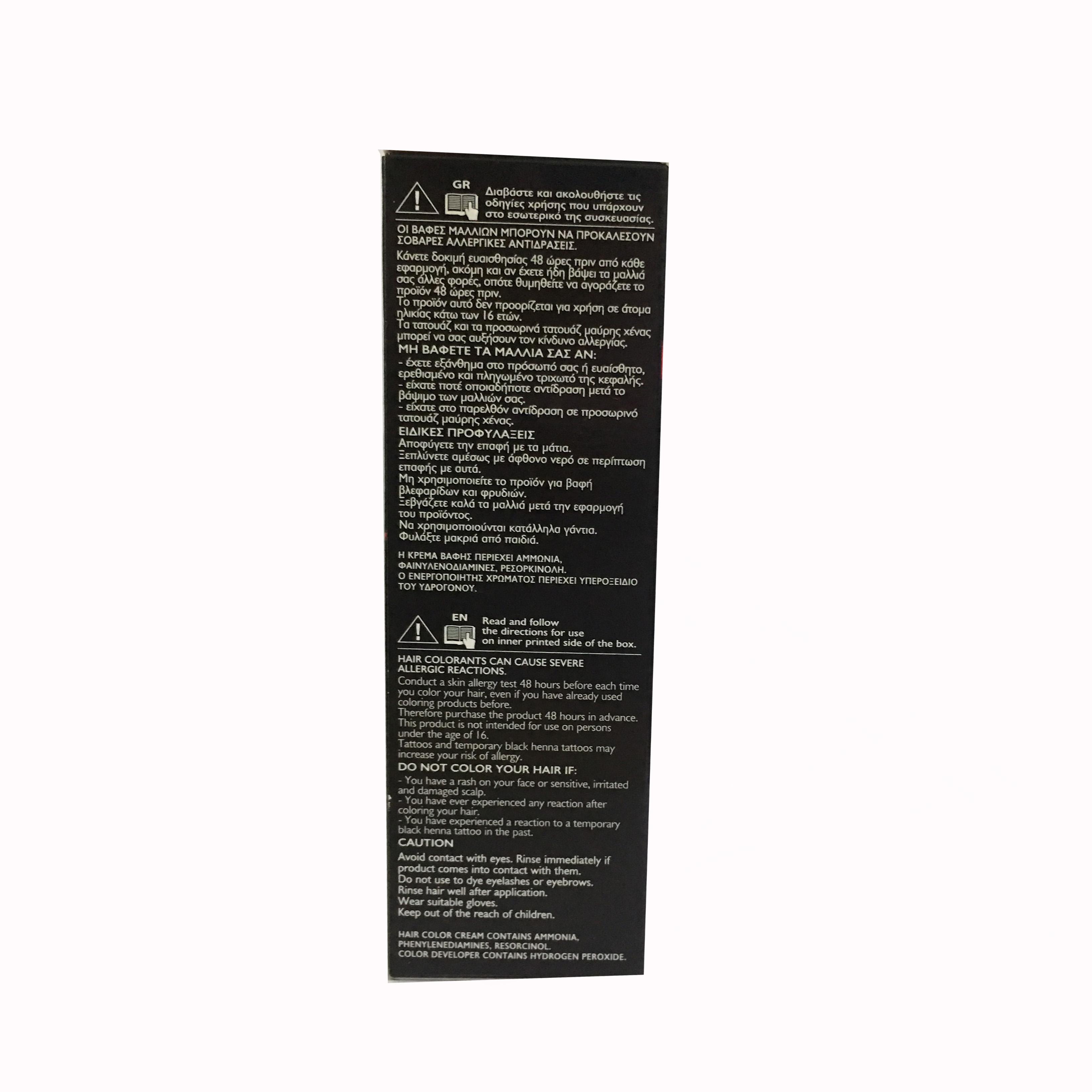 Màu nhuộm phủ bạc đen nâu Farcom HD Color 4.0 Chestnut (140ml)