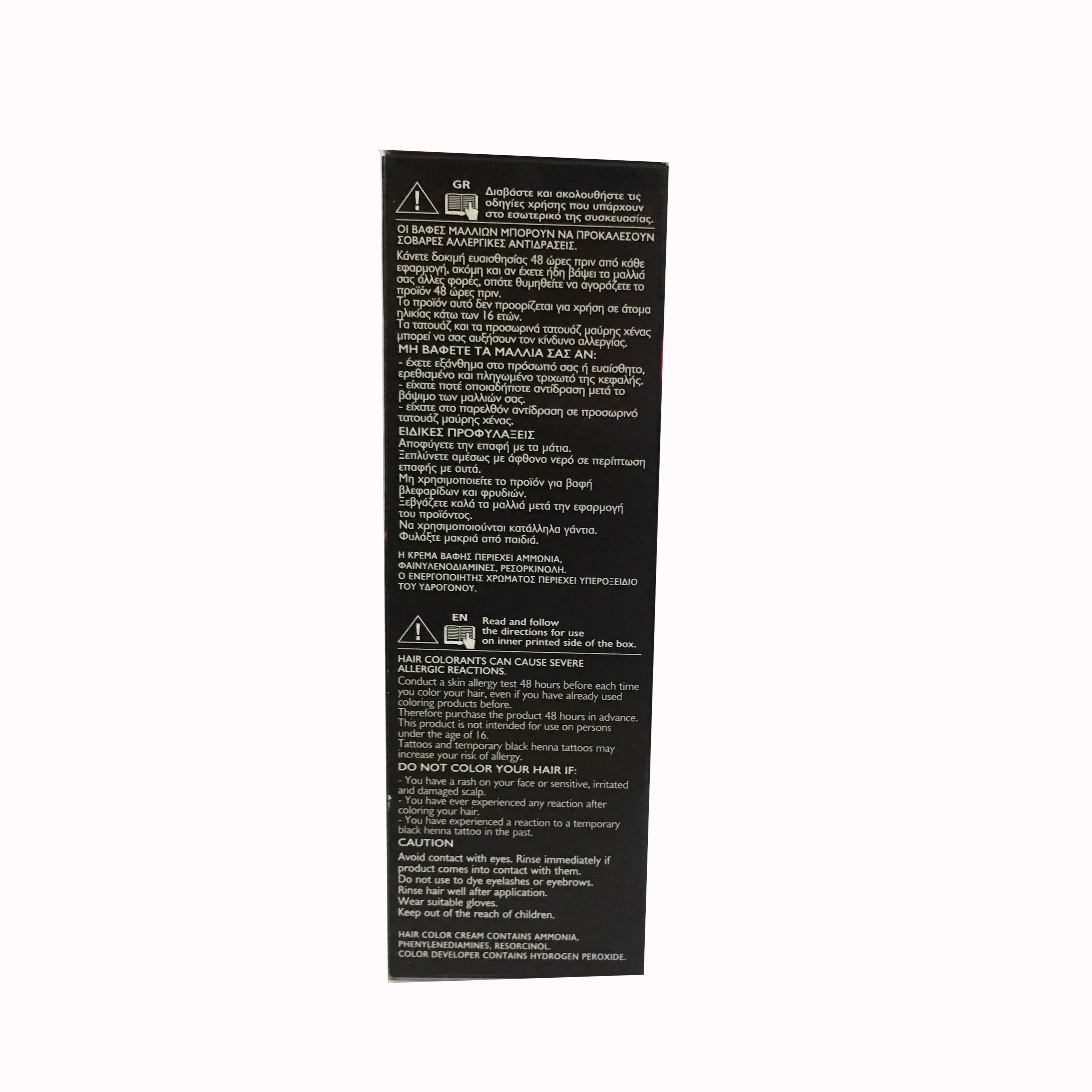 Màu nhuộm khói, nâu tây Farcom HD Color 7.1 Ash Blonde (140ml)