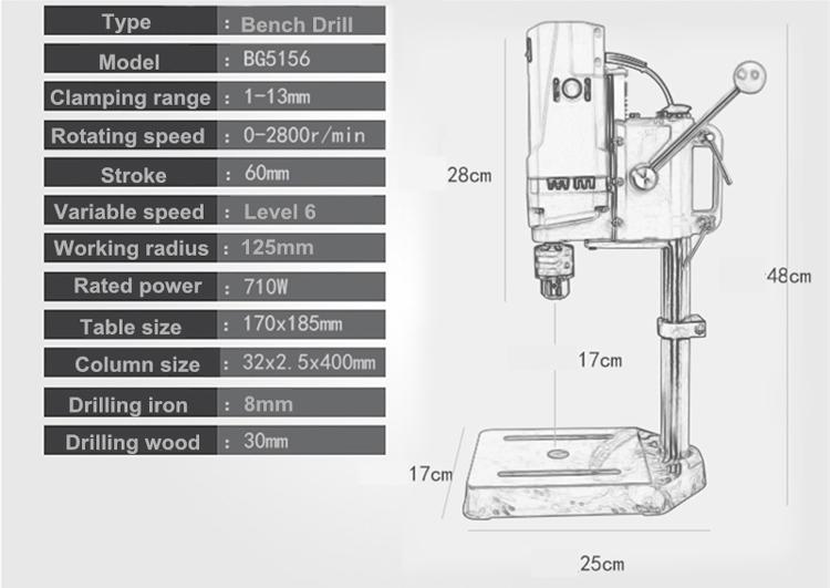 Máy Khoan Bàn Công Suất Lớn Miniq 710W