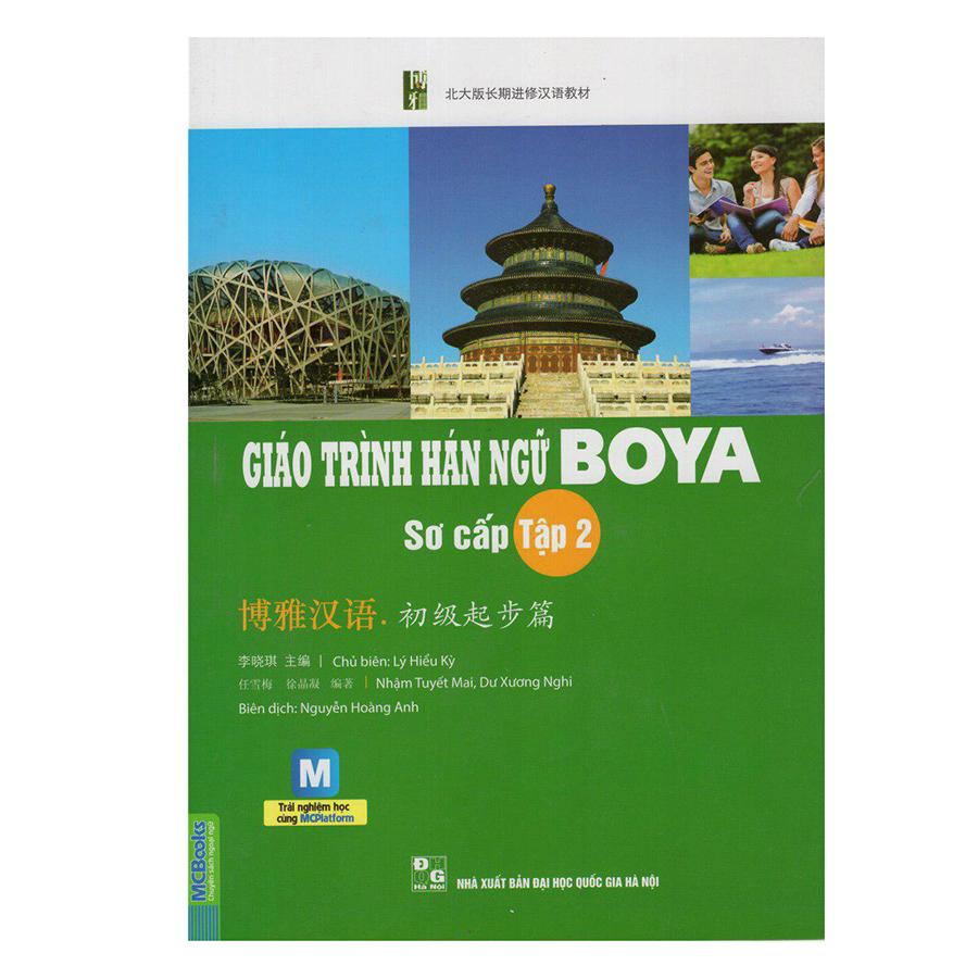 Giáo Trình Hán Ngữ Boya Sơ Cấp II (Kèm CD Hoặc Dùng App)