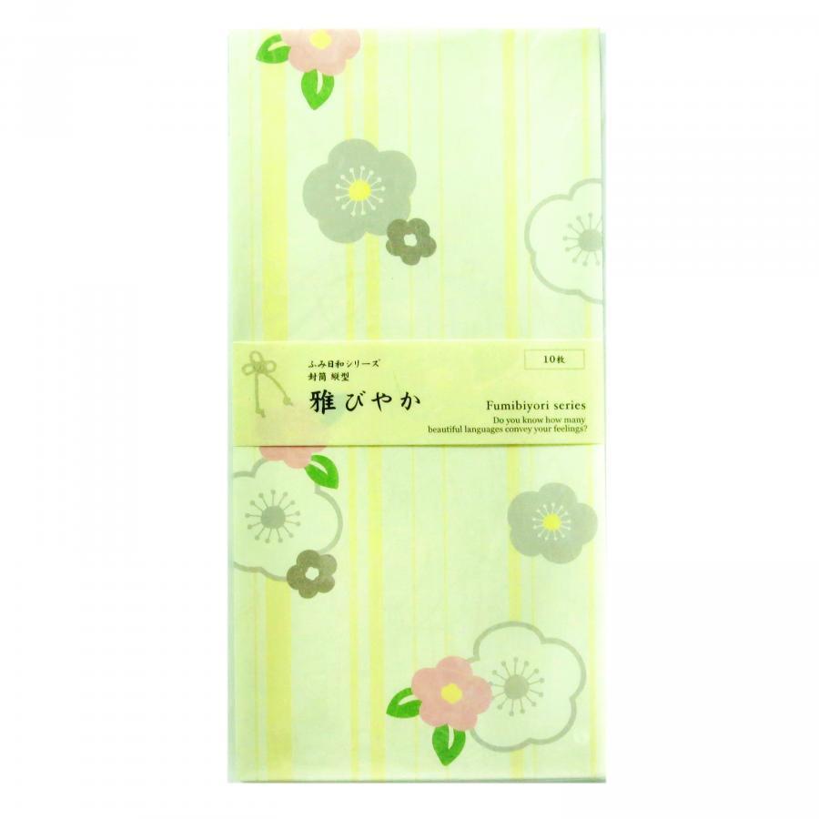 Bì thư Nhật Bản 10 cái hoa văn (giao mẫu ngẫu nhiên)