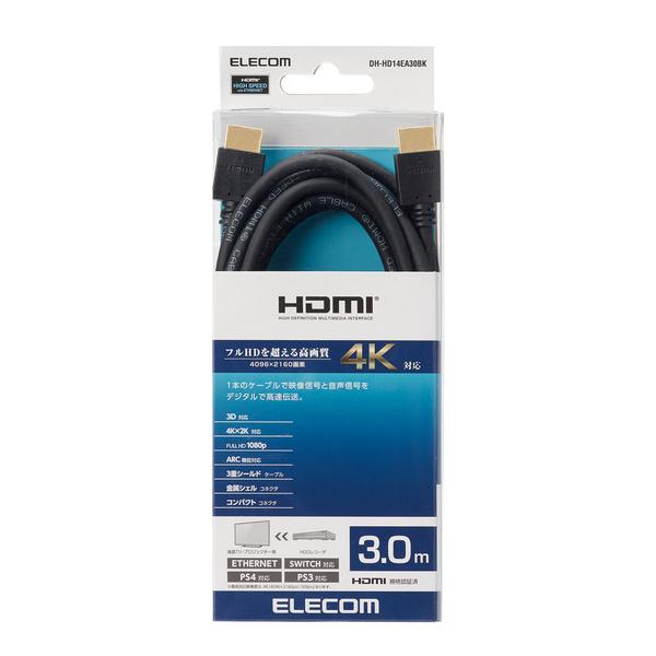 Dây Cáp HDMI 4K2K tốc độ cao ELECOM DH-HD14EA30BK - Hàng chính hãng