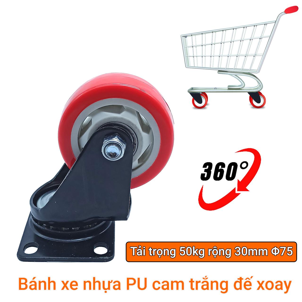 Bánh xe đẩy mặt đế xoay càng sắt tải trọng 50kg lốp nhựa PU cam trắng rộng 30mm Φ75mm