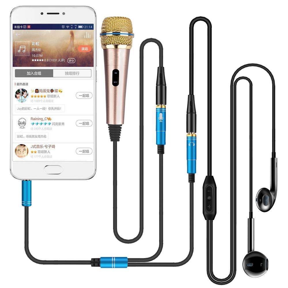 Cáp chia Audio ra mic và loa loại tốt dài 15cm