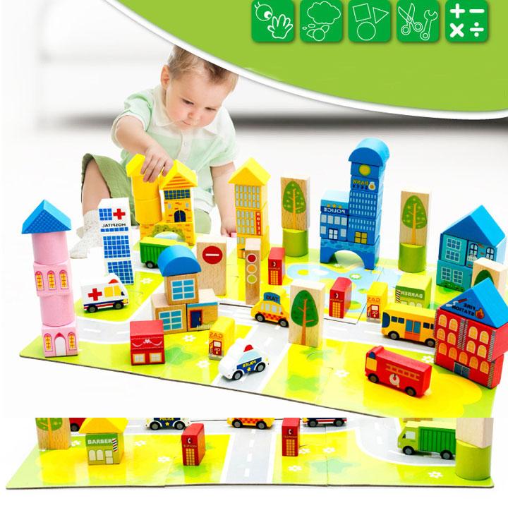 Bộ xếp gỗ thả hình khối thành phố của bé DX36