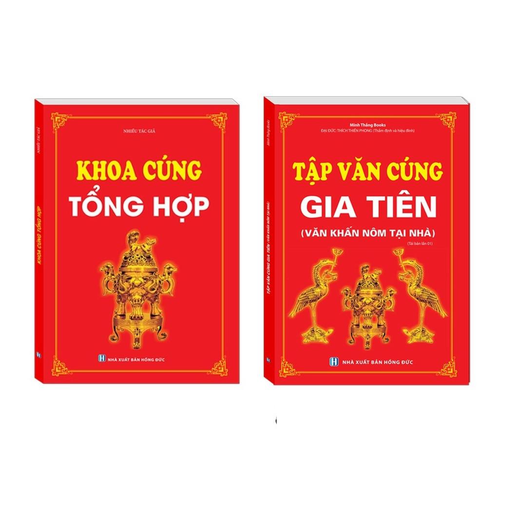 Sách - Combo Khoa cúng tổng hợp ,Tập văn cúng gia tiên (Văn khấn nôm tại nhà)