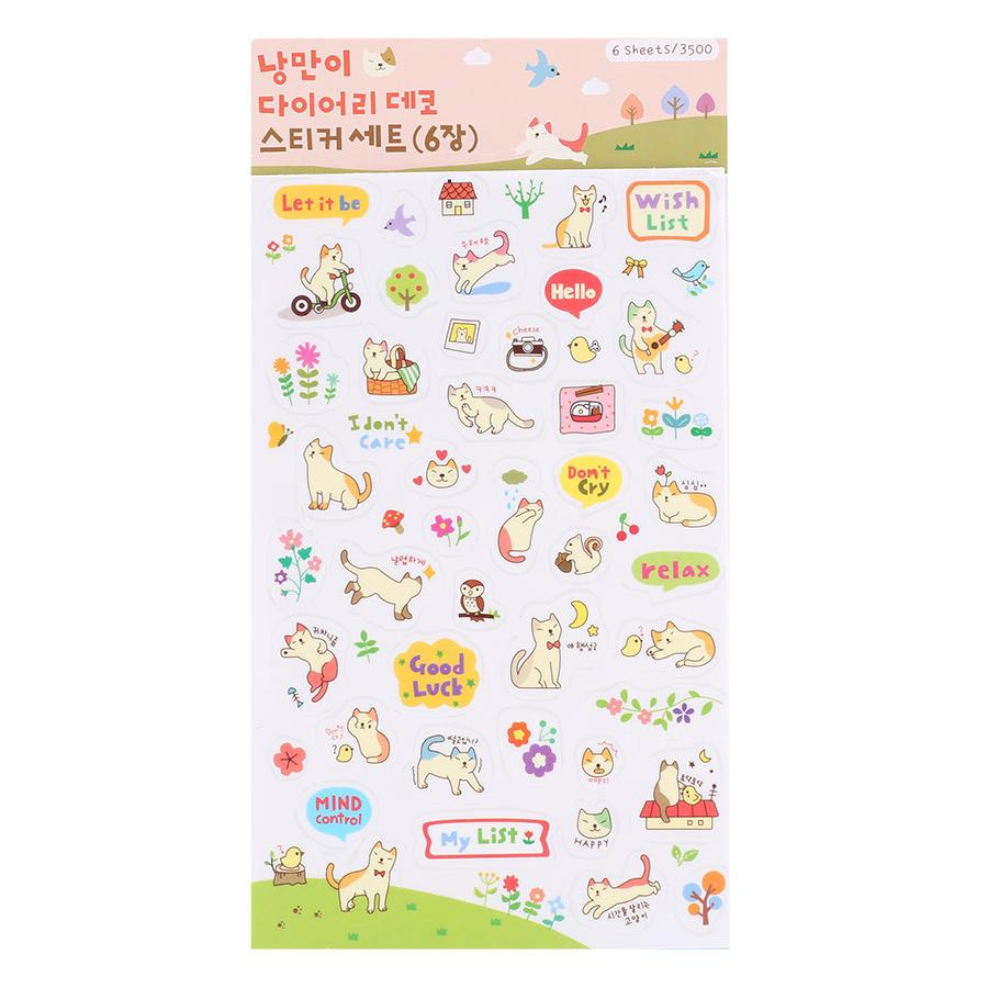 Bộ 6 Tấm Sticker Dán Trang Trí - My List