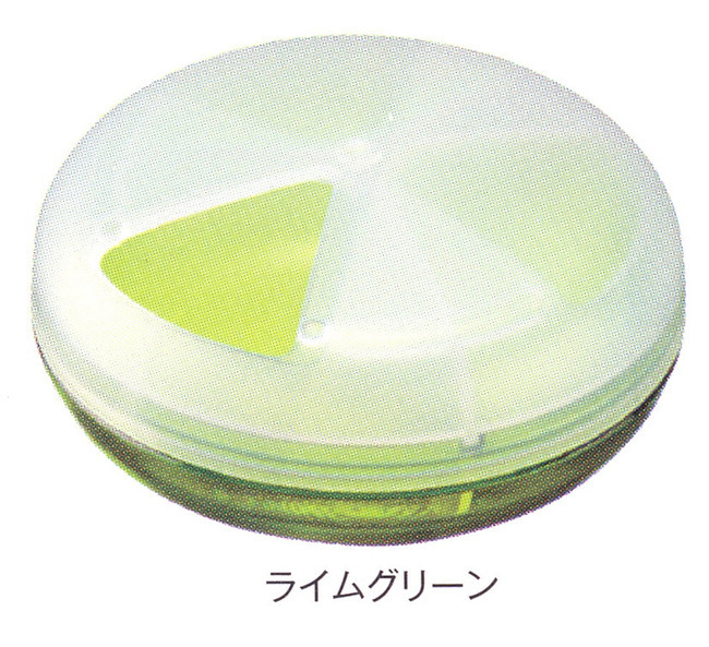 Hộp đựng thuốc 3 ngăn thông minh an toàn và tiện dụng hàng Japan Tặng Cafe MeetMore